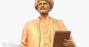 Mahatma Jotirao Phule