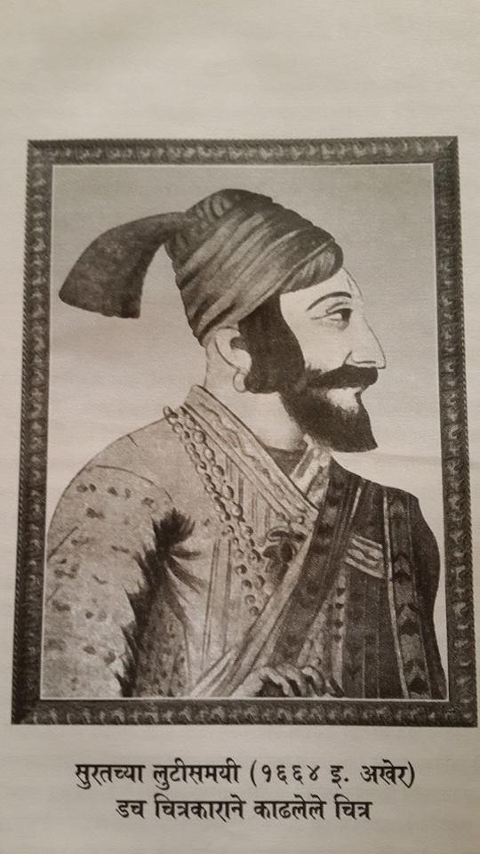 Historian Vasudev Sitaram Bendre - Shivray