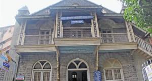Bharat Etihas Sanshidhak Mandal Pune - भारत इतिहास संशोधक मंडळ पुणे