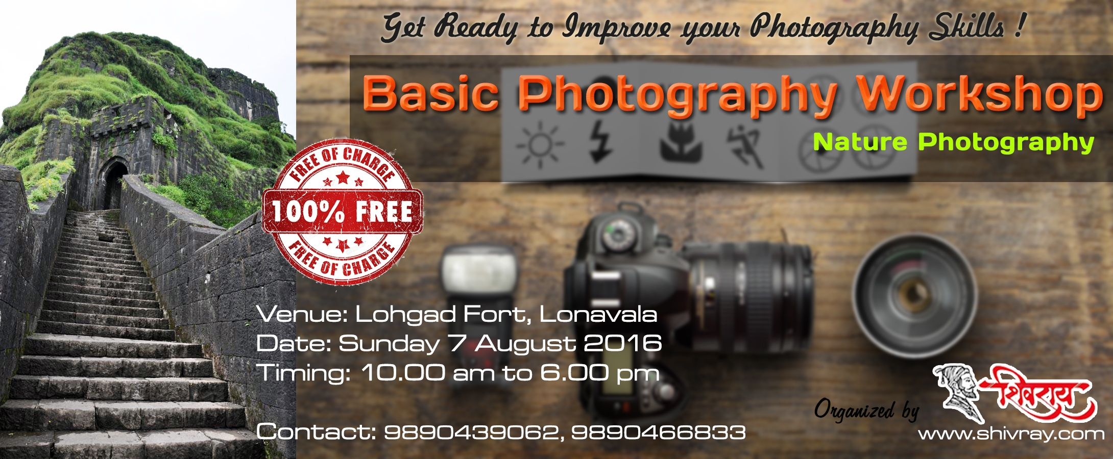 free photography workshop at lohagad